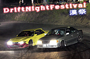 Drift Night Festival漢祭