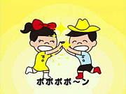 マセガキ 〜funky children〜