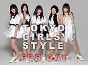 東京女子流 (GAY)