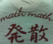 math  math  発散!!