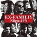EXILE FAMILY☆新潟