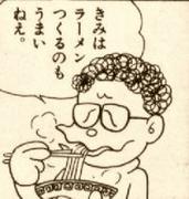 カップラーメン食べた会?