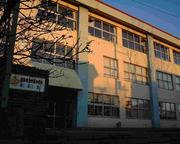 釧路市立日進小学校