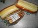 永岡パンが好き!