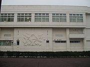 豊多摩高校体操ダンス部