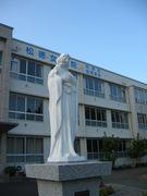 松徳女学院 (松徳学院)