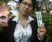 青木孝明(あおきんぐ)