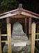 聖書的に日本を見る(文化脈化)