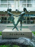 飯田市立上郷小学校
