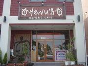 Hawaiian Dining HONU'S