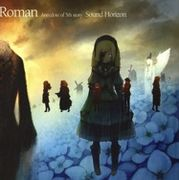 Another Roman【Sound Horizon】