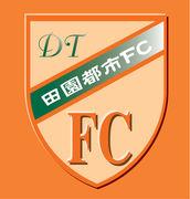 <仮称>田園都市FC