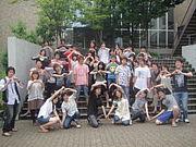 2009年度 夏文