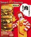 McDonald's 大好きッ☆