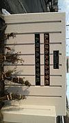 札幌日本大学中・高等学校
