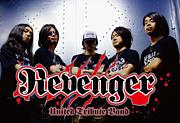 『REVENGER』(福岡)