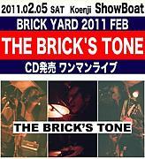 THE BRICK'S TONE