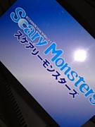 Scary Monster's