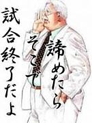 チーム・ちゃんとする!!