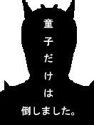 仮面ライダー斬鬼
