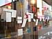cafe&shop アジアン ラティーノ