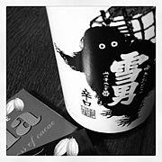 日本酒 × お菓子