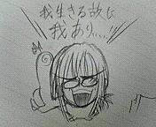 夙川学院*演劇部