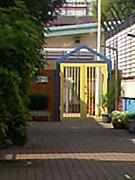 菱屋西幼稚園