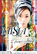 MISIA 九州支部