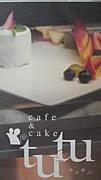 cafe&cake tutu