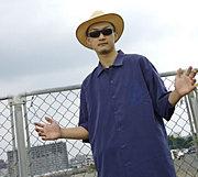 DJ COO
