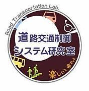日本工業大学-鈴木宏典研究室-