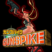 ガンスパイク -GUNSPIKE-