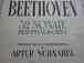 ベートーヴェンの楽曲分析
