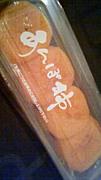 あんぽ柿・ころ柿大好き!