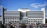 社会保険中京病院