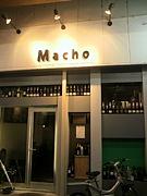 winebar MACHO