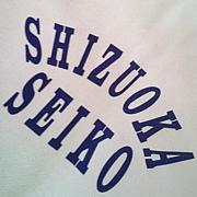 ShizuokaSeiko25thB-Ball
