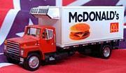 McDonald's 東海大学北門前店