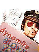 吉沢 dynamite.jp