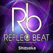 REFLEC BEAT@静岡県支部