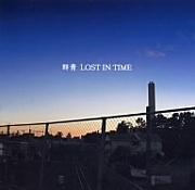 約束☆LOST IN TIME