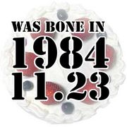 1984.11.23