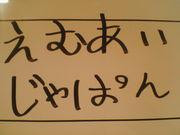 mi japan 仙台校!!