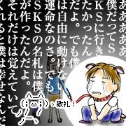 コーダメンくんに敬礼★