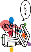 工芸G科 有志展 【 2 0 】