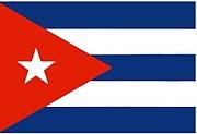 キューバンビデオパーティー