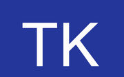 TK集まれ