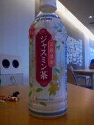 ☆ジャスミン茶☆