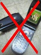 携帯が鳴らないML